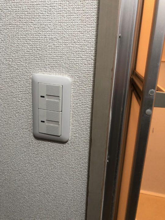 換気扇用の独立スイッチの設置工事